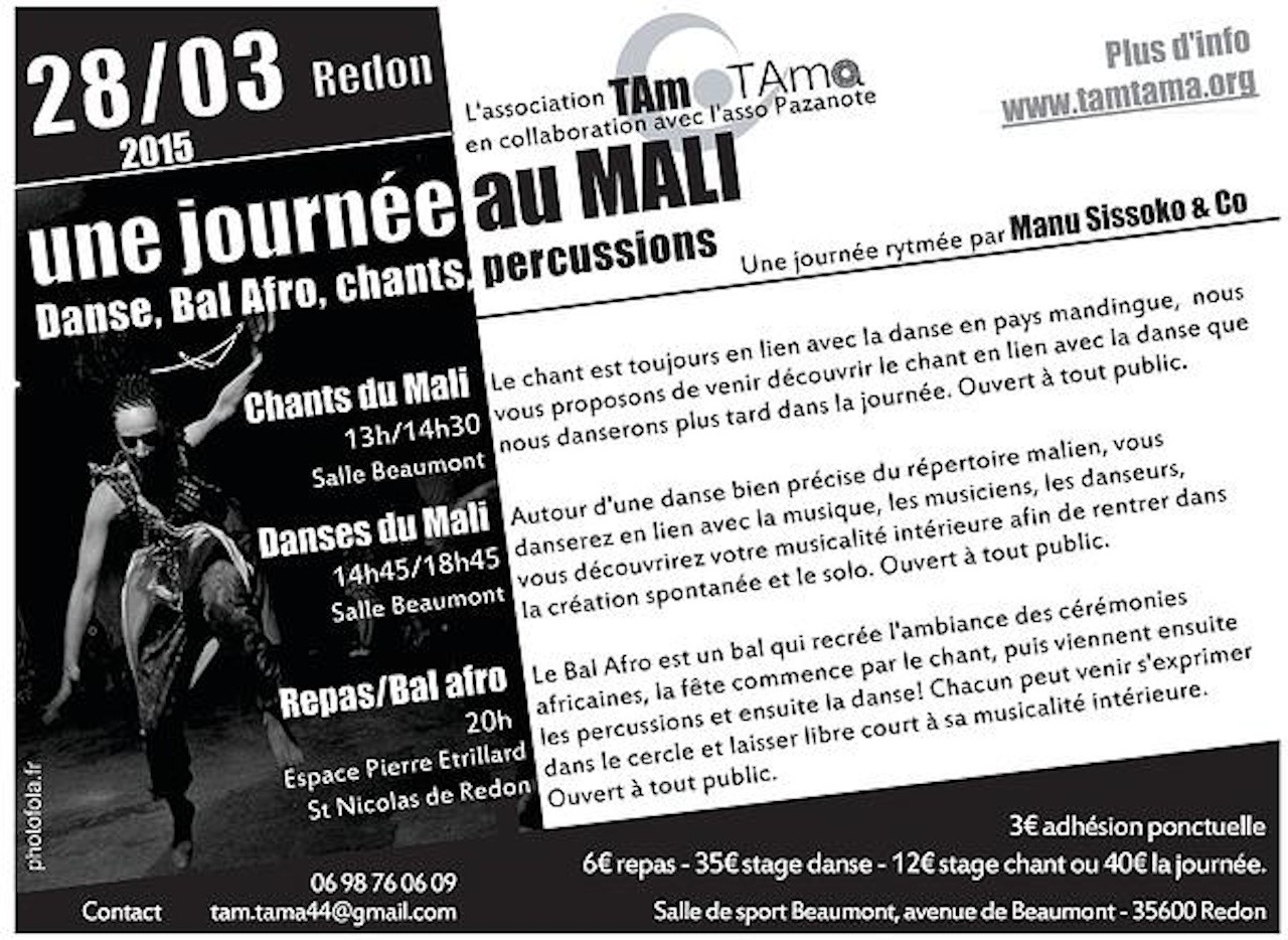 une journ e au mali avec manu sissoko and co redon 28 mars 201. Black Bedroom Furniture Sets. Home Design Ideas